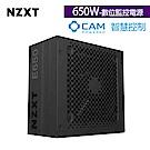 【NZXT】恩傑 E650-智慧數位監控電源供應器