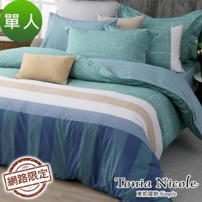 Tonia Nicole東妮寢飾 杉林野遊100%精梳棉兩用被床包組(單人)