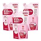 【日本arau.baby】 奶瓶清潔皂液補充包 450ml (補充包) 3入組