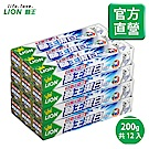 日本獅王LION 潔白牙膏-超涼 200g 12入組