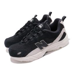 New Balance 休閒鞋 ML615KOBD 運動 男女鞋