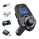 T11 雙孔輸出FM藍牙MP3播放傳輸器USB車用充電器