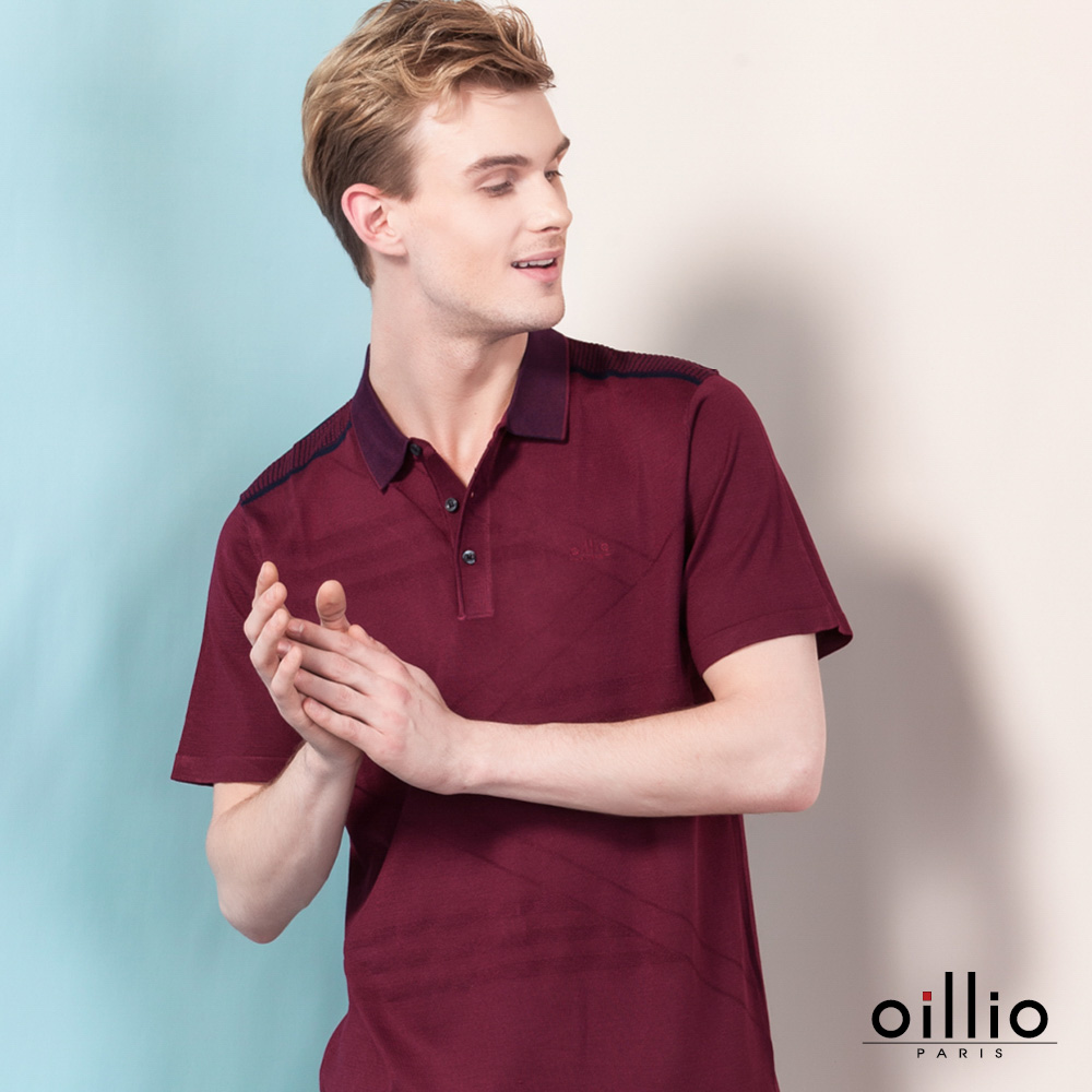 oillio歐洲貴族 短袖POLO領線衫 絲綢般柔順天絲棉 紅色