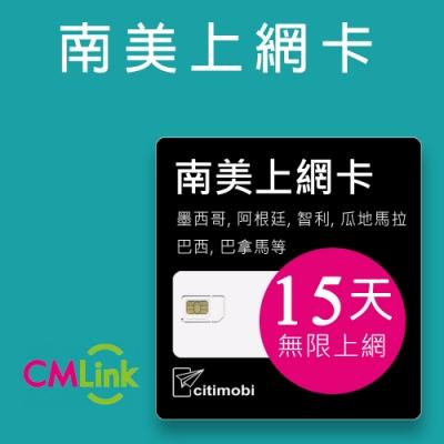 南美上網卡 - 32國15天無限上網(高速7.5GB)