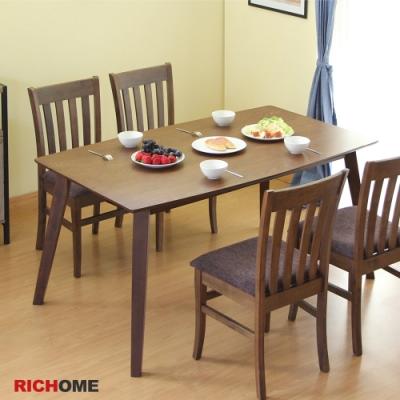 【RICHOME】里約5呎餐桌90×150×74