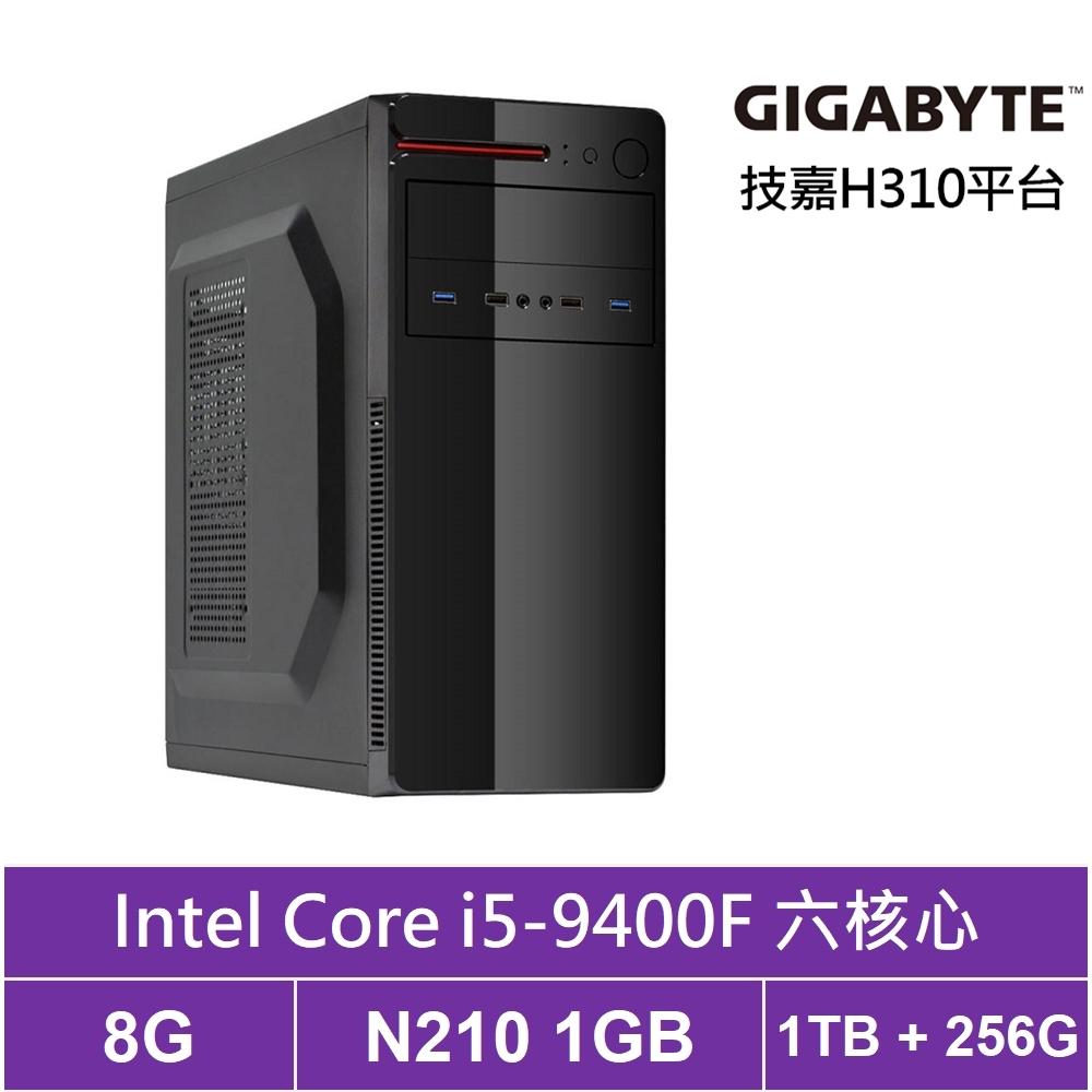 技嘉H310平台[東海奇兵]i5六核N210獨顯電玩機