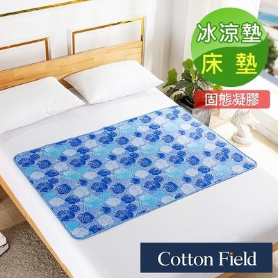 棉花田 閃耀貝殼 3D網低反發冷凝床墊(90x140cm)