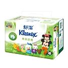 Kleenex舒潔 棉柔舒適抽取衛生紙 100抽X8包/串-迪士尼Lucky7