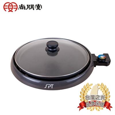 尚朋堂多功能鐵板燒STP-C320