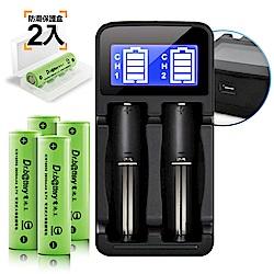 Dr.battery電池王 18650鋰電池2600mAh(4顆入)+LCD雙槽充電器*1