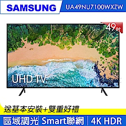 三星 49吋 4K UHD液晶電視