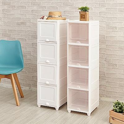 H&R安室家 日式無印風上掀式四層收納櫃BNF56