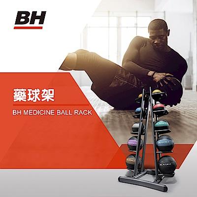 【BH】WS012 藥球架 (含安裝)