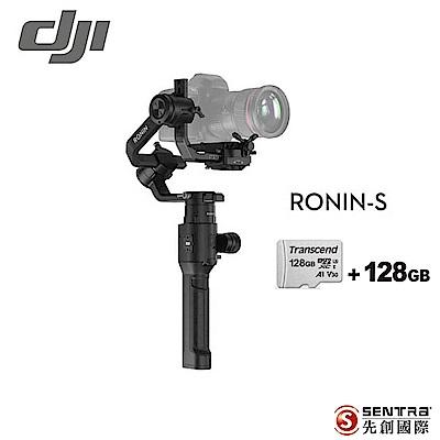 "DJI ""如影S"" Ronin S 專業手持雲台(公司貨)"