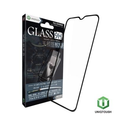 UNIQTOUGH OPPO R17 天隕隱形3D曲面滿版鋼化玻璃膜
