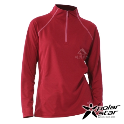 【PolarStar】女 吸排抗UV立領上衣『酒紅』P20252