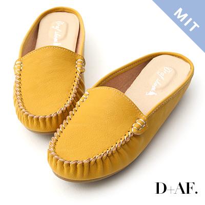 D+AF 舒適樂活.MIT素面豆豆穆勒鞋*黃