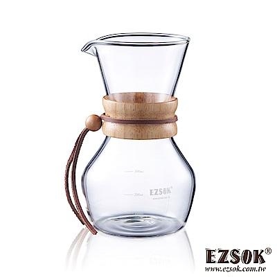 EZSOK 經典 防滑玻璃咖啡手沖壺 古典木紋色