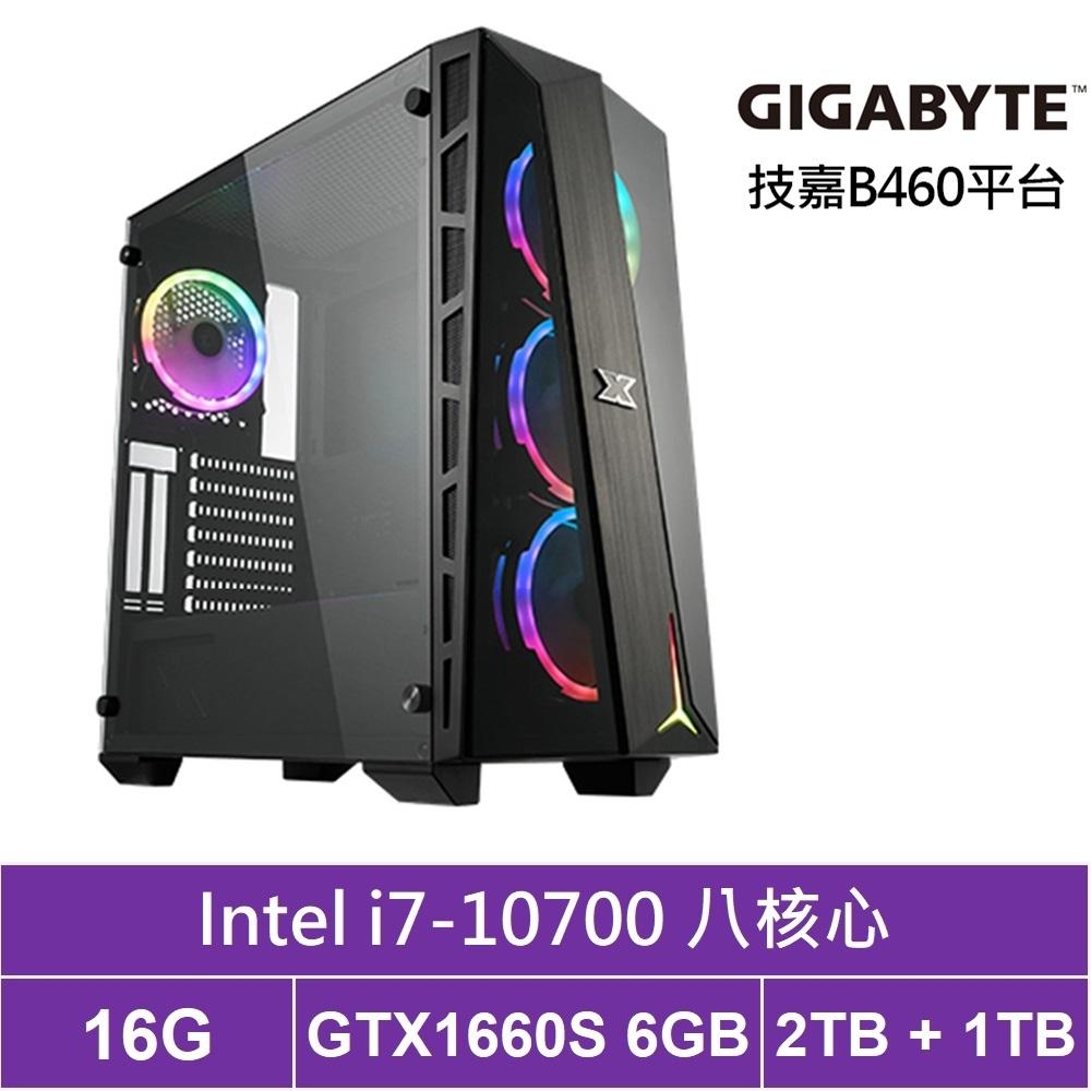 技嘉B460平台[絕影狂龍]i7八核GTX1660S獨顯電玩機