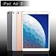 Apple 2019 iPad Air 3 Wi-Fi+行動網路 256G 10.5吋 平板電腦 product thumbnail 1