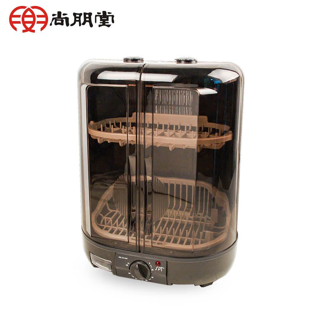 尚朋堂溫風烘碗機 SD-3699