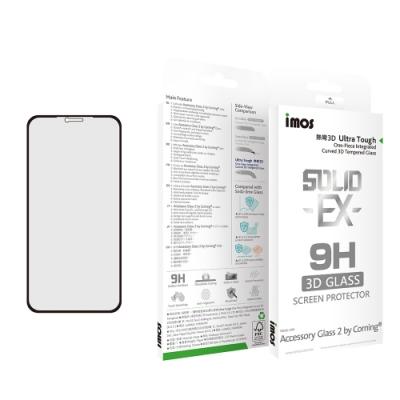 iMOS Apple iPhone Xs Max 熱彎3D 擴孔美觀版 玻璃螢幕保護貼