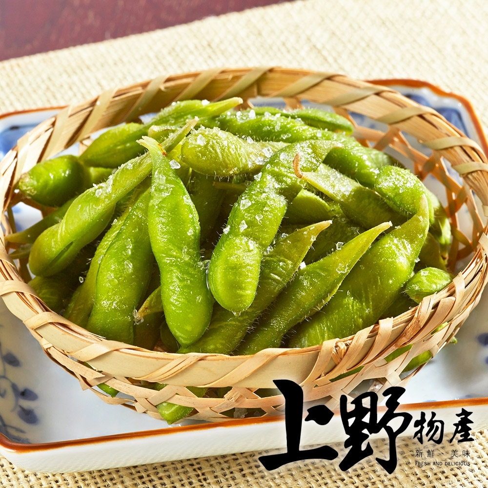 【上野物產】急凍生鮮 台灣產無調味毛豆莢(1000g土10%/包) x10包