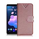 NISDA  for  HTC U12+ 星光閃亮支架皮套