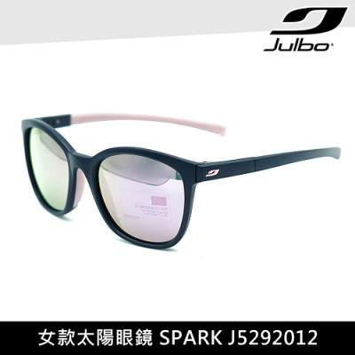 Julbo 女款太陽眼鏡 SPARK J5292012 (都市旅行/運動冒險適用)