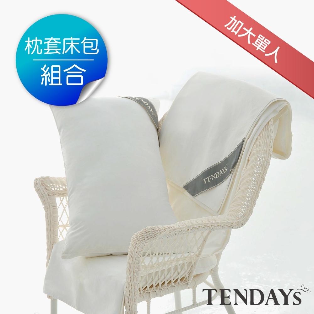 TENDAYS 健康防蹣床包套枕套組合(加大單人兩件組3.5尺加枕套)