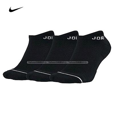 NIKE AIR JORDAN 踝襪 三雙一組 SX5546-010 黑色x3雙