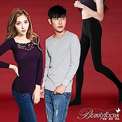 BeautyFocus男女雕塑保暖衣褲139起