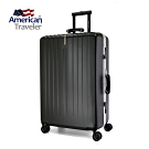 【American Traveler】26吋 柏林鋁框系列- 耐衝擊超輕大容量 (消光黑)
