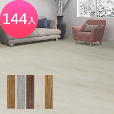 【Effect】日系簡約風DIY防刮耐磨仿木地板 (144片/6坪)