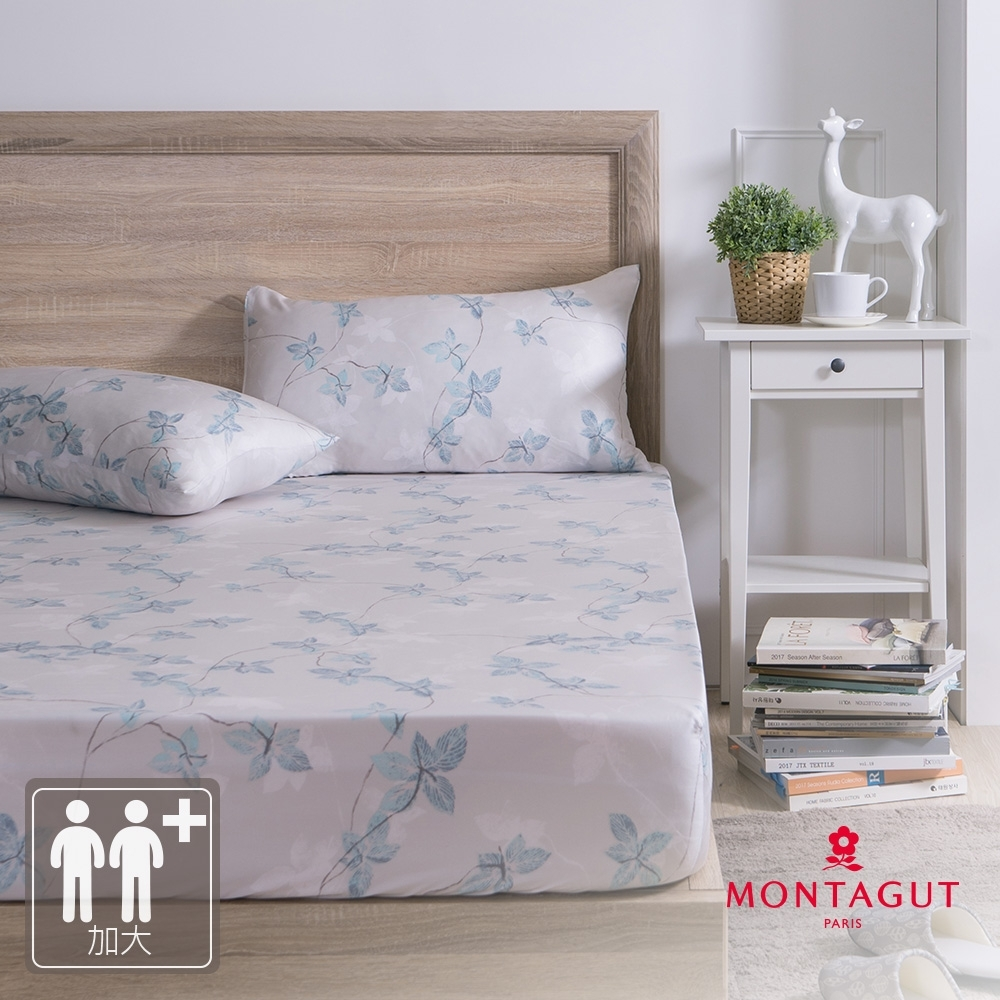 MONTAGUT-漫步鄂霍次克-200織紗萊賽爾纖維天絲三件式床包組(加大)
