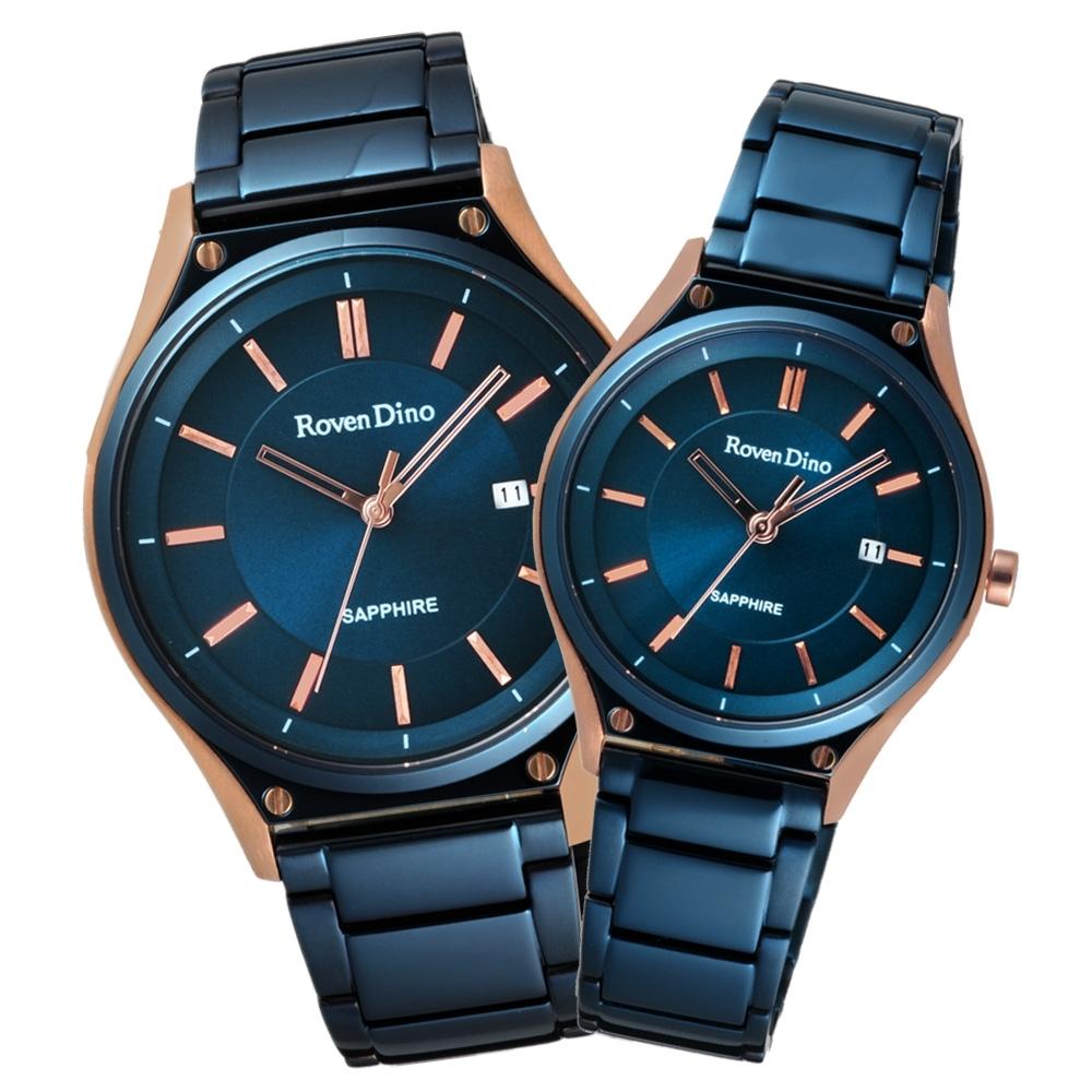 Roven Dino羅梵迪諾  秋日時尚魅力對錶-藍