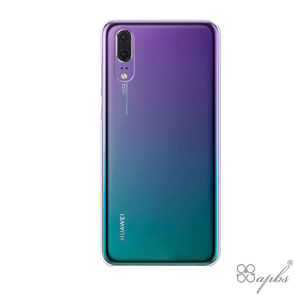 Huawei P20 晶透輕薄硬式手機殼 @ Y!購物