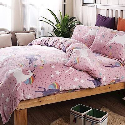 La Lune 冬季首選軒 s百分百法蘭絨雙人加大床包毯被四件組 夢幻獨角獸