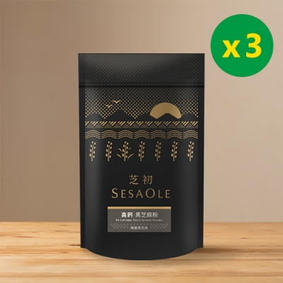 芝初 高鈣黑芝麻粉x3包入(200g/包)