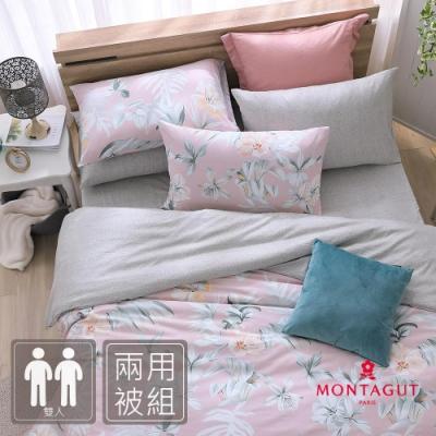 MONTAGUT-晨間花語-200織紗100%純棉-兩用被床包組(雙人)