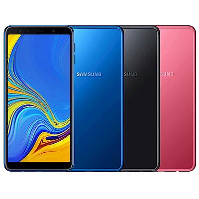 Samsung Galaxy A7 2018 (4G/128G) 6吋智慧機