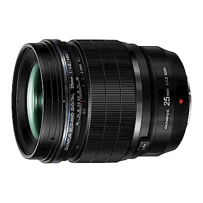 OLYMPUS ED 25mm F1.2 PRO 標準至中距定焦鏡頭*(平輸)