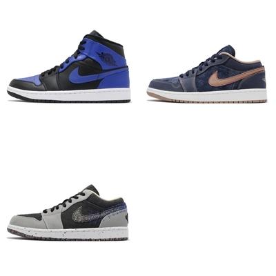 Nike 休閒鞋 Jordan 1 高低筒 男鞋 3色單一價 554724077 DM4657001