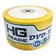 HG GRADE 空白光碟片 DVD-R 16X 4.7GB 光碟燒錄片(100片裸裝) product thumbnail 1