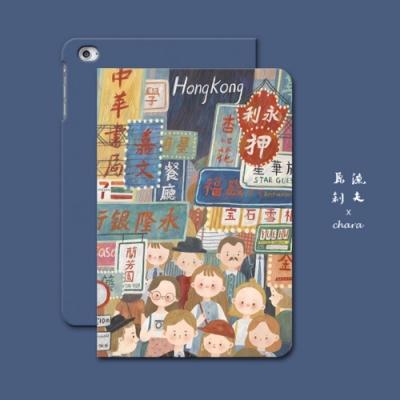 漁夫原創- iPad保護殼 Air3(2019) 含筆槽 - 香港