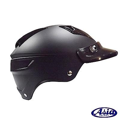 ASIA A-613四合扣半罩式安全帽(不含鏡片) 平黑