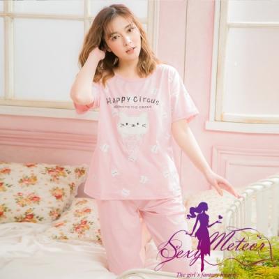 睡衣 全尺碼 英字貓咪短袖二件式睡衣組(俏麗豆粉) Sexy Meteor