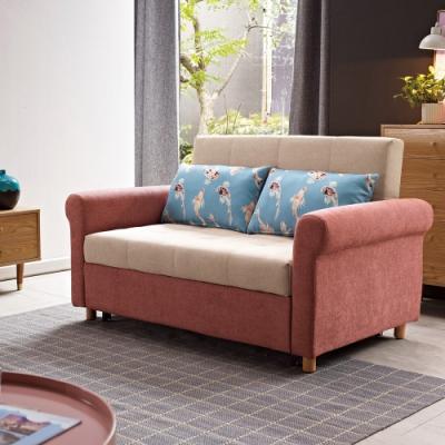 Boden-奧蘭粉色布沙發床/雙人椅/二人座(贈抱枕)