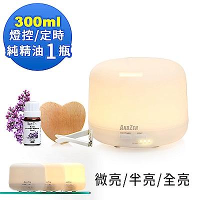 ANDZEN 日系風格負離子水氧機(AZ-2300暖黃燈)+澳洲單方純精油1瓶(贈擴香木)