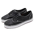 Vans 滑板鞋 Authentic 低筒 運動 男鞋
